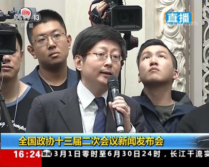 香港大公文汇传媒集团记者向郭卫民提问