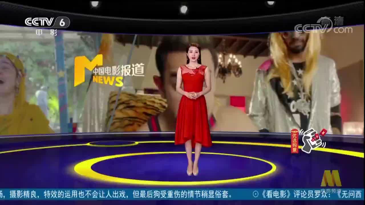 《唐人街探案2》曝光终极预告