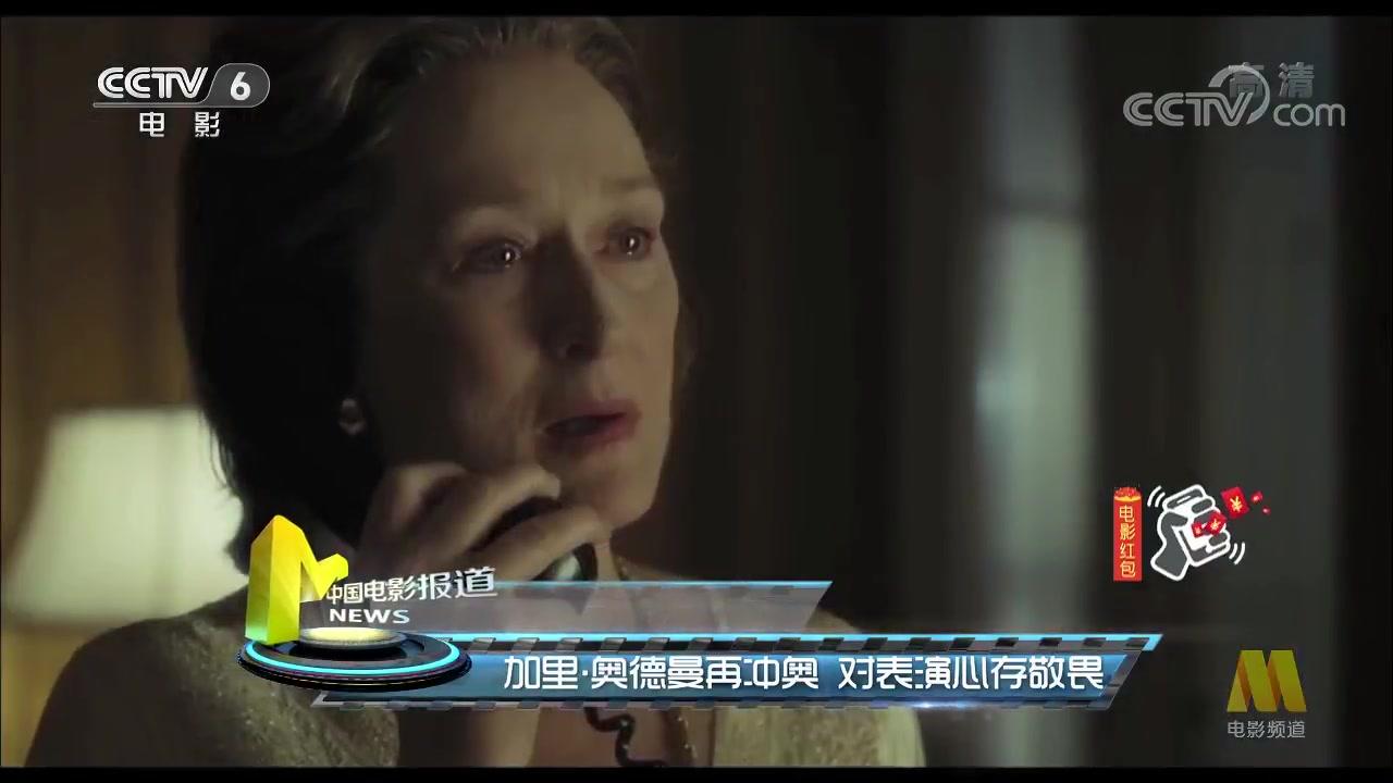 奥斯卡系列报道之对话提名演员