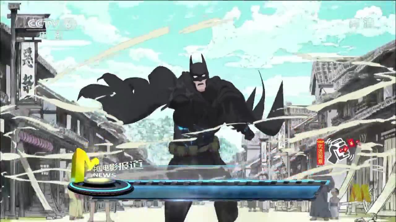 """DC联合日本动画公司推出""""忍者蝙蝠侠"""""""
