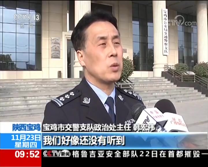 交警拦摩托要求安装GPS 陕西宝鸡 市安全局:确在推广 但遵从自愿