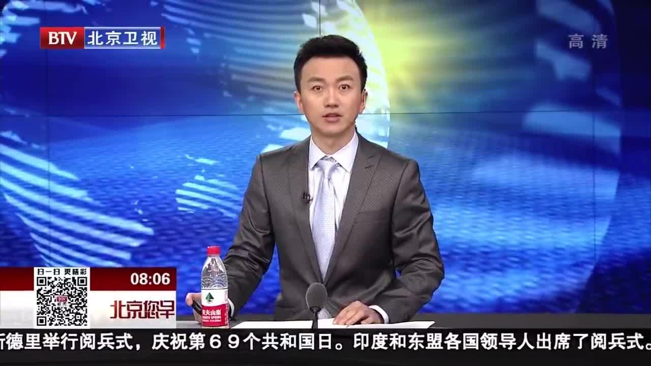 """_北京您早_平昌冬奥会 """"北京8分钟"""" 用世界语境讲中国故事 用科技感诠释中国变化"""