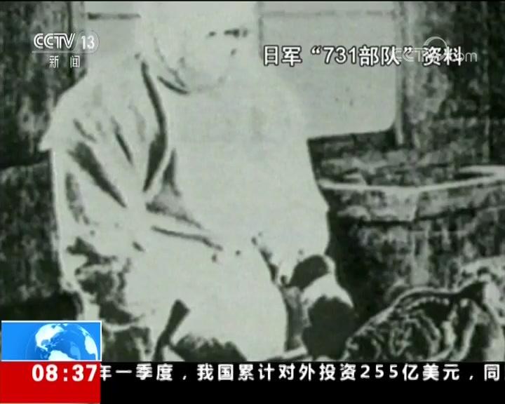 """日本 """"731部队""""有谁?全部成员名册终公开"""