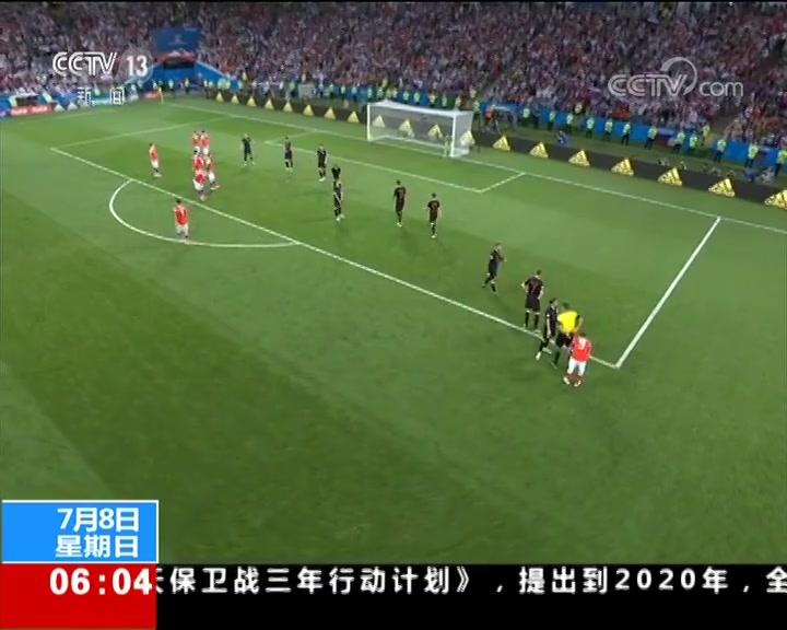 2018俄罗斯世界杯·四分之一决赛 克罗地亚点球大战淘汰东道主