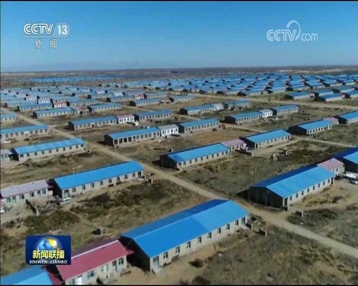 【领航新时代】内蒙古:打造祖国北疆亮丽风景线